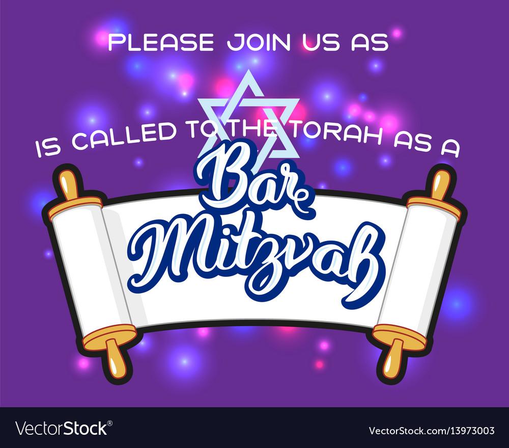 Bar mitzvah invitation card vector image