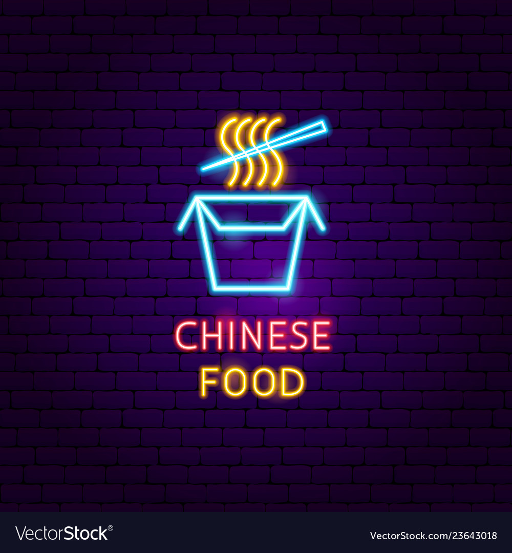 Chinese food neon label
