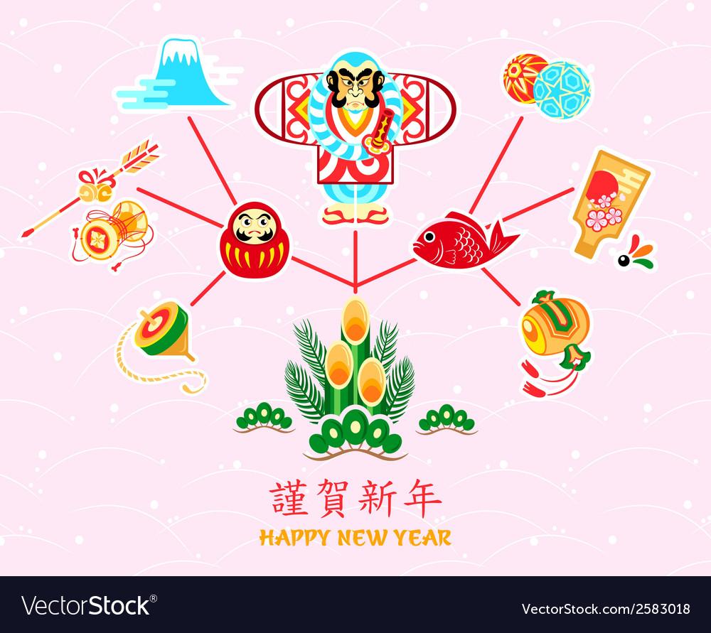 Japanese New Year Symbols Royalty Free Vector Image