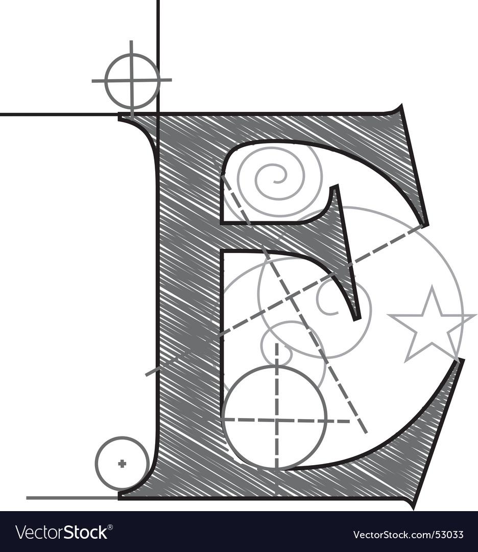 E vector image