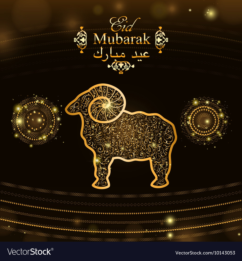 Greeting card for eid al adha with sheep vector image m4hsunfo
