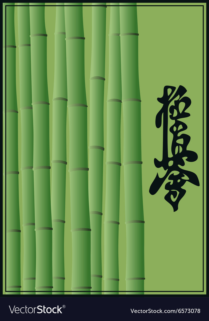 Bamboo Trees And Hieroglyph Of Karate Royalty Free Vector