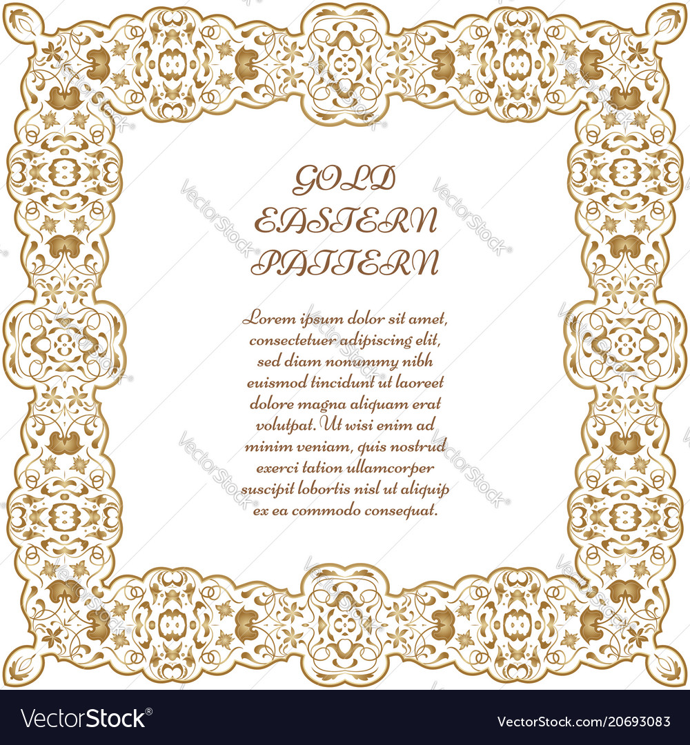 Gold square frame Royalty Free Vector Image - VectorStock