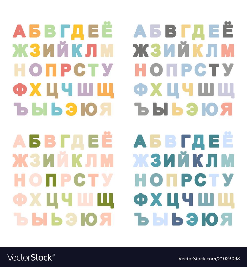 Russian alphabet set isolated