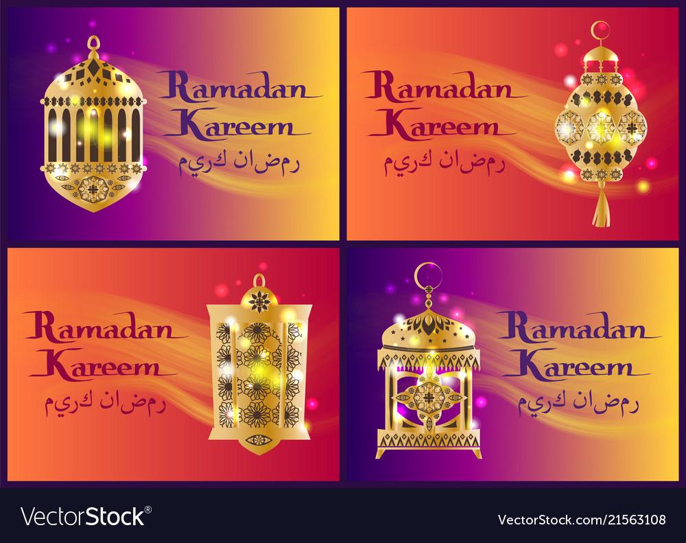 Set of ramadan kareem lanterns arabic calligraphy