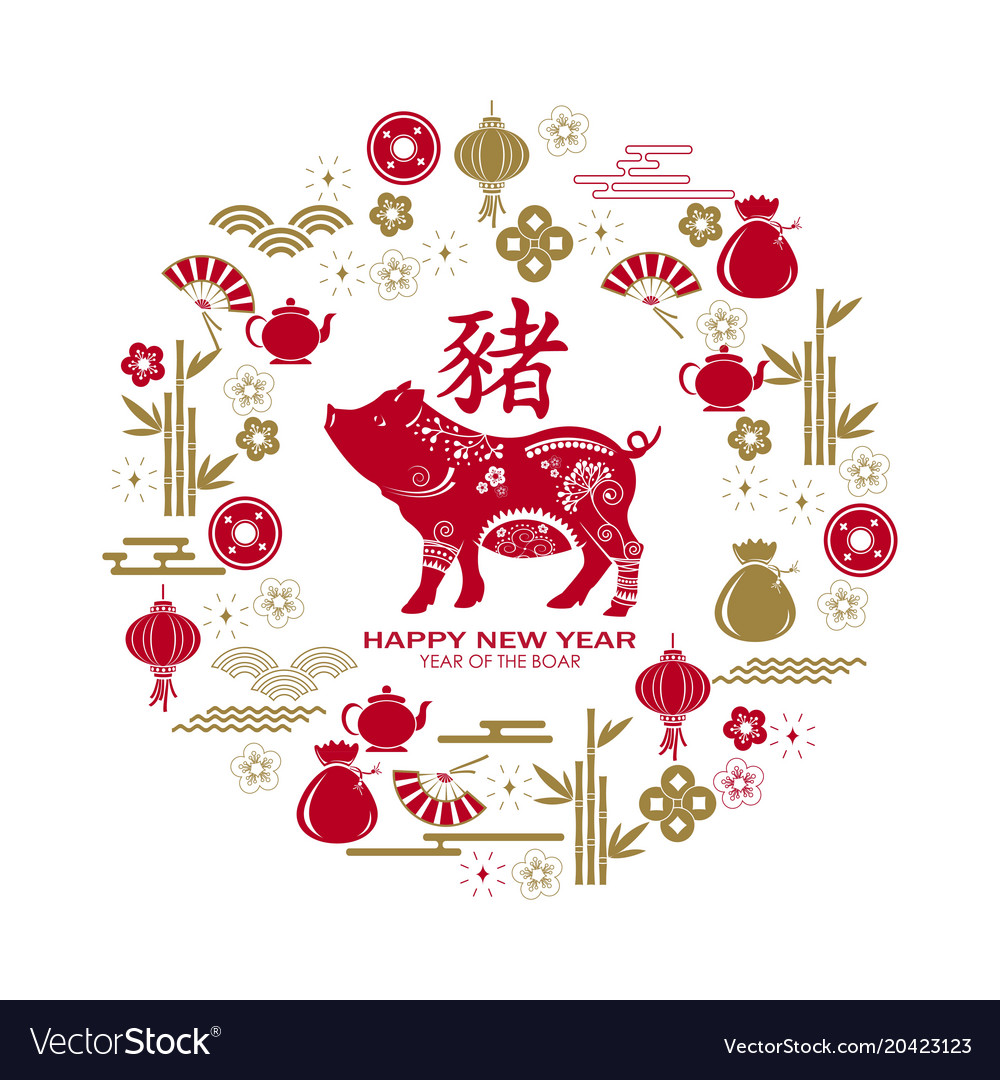 china lunar new year 2019