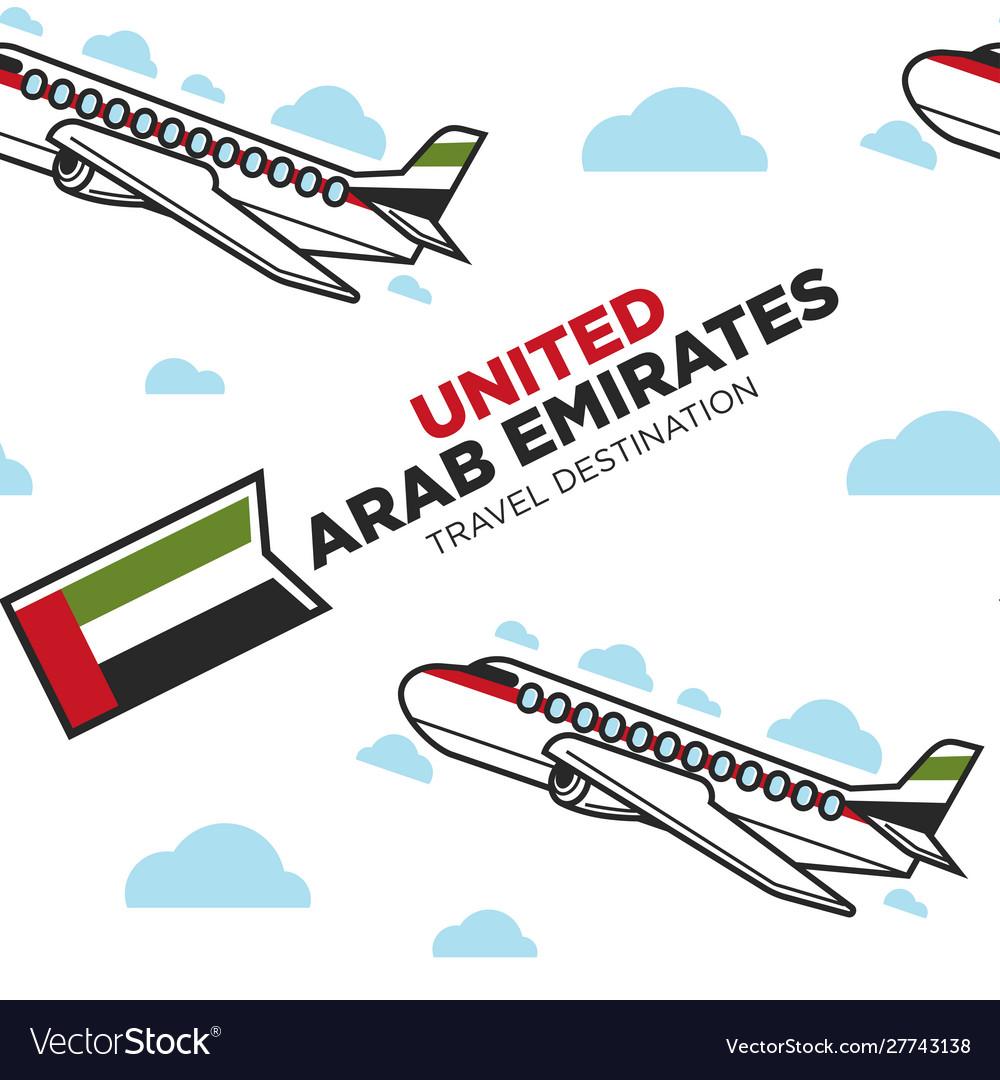 United arab emirates traveling seamless pattern