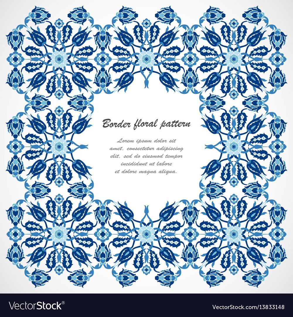 Arabesque vintage frame border elegant floral vector image