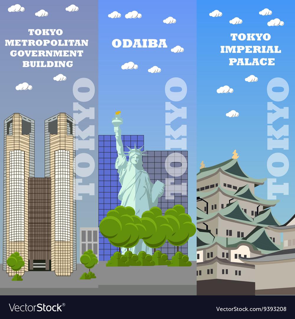 Tokyo tourist landmark banners