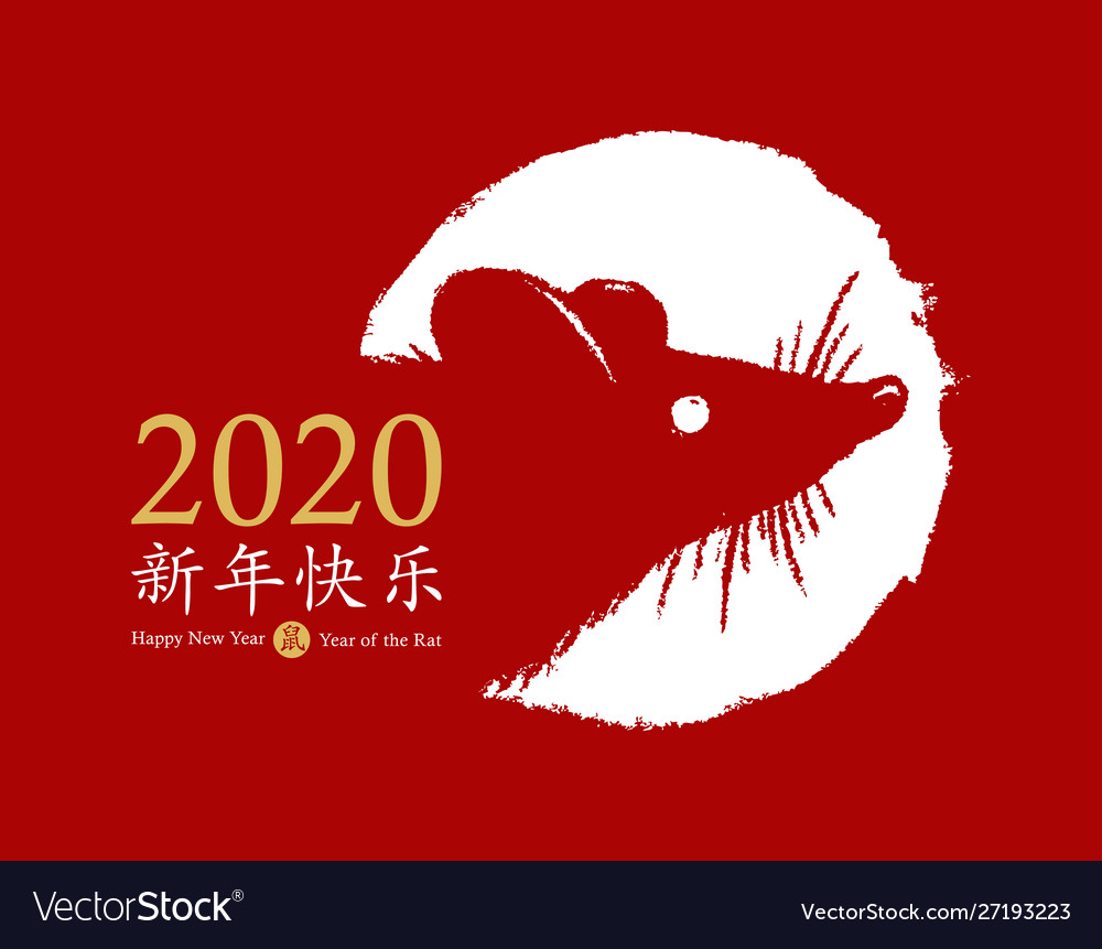 Chinese new year 2020 rat greeting card Royalty Free Vector
