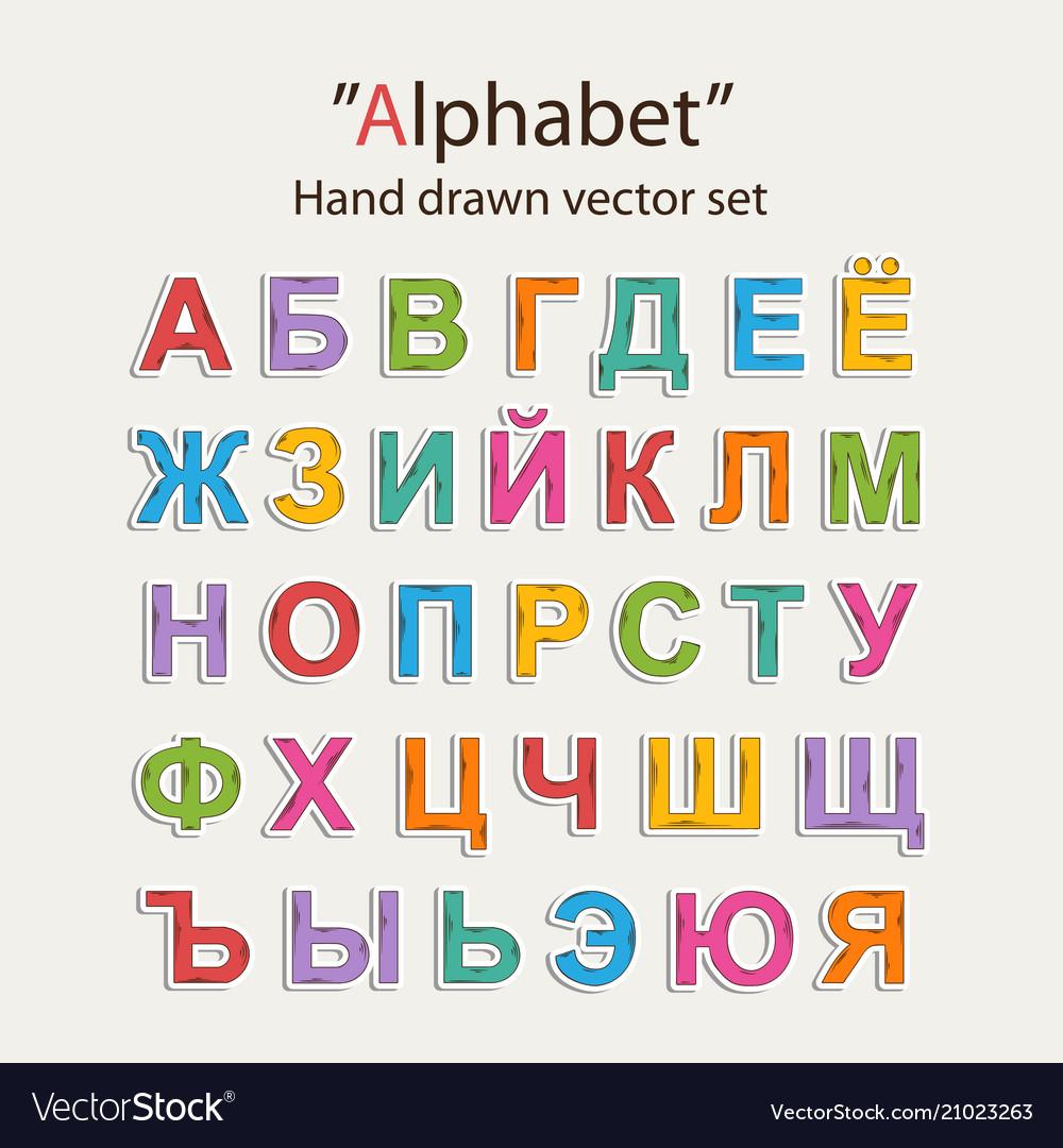 Russian alphabet hand draw doodle