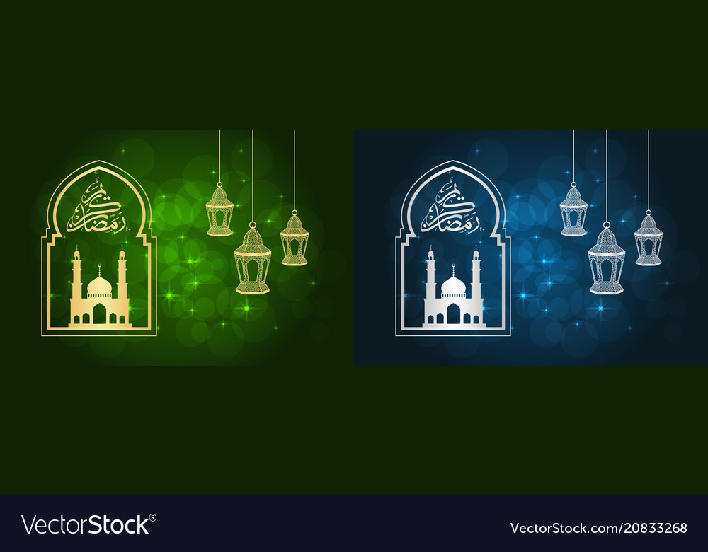 Two ramadan greeting cards vector image