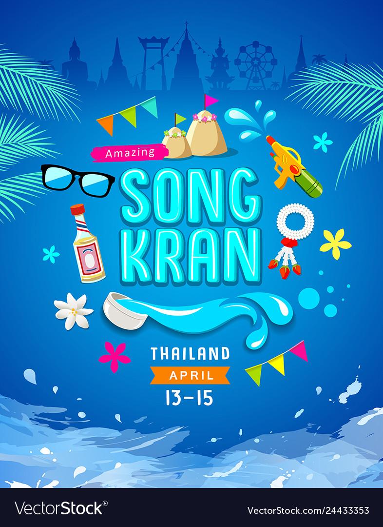Amazing songkran thailand poster design blue