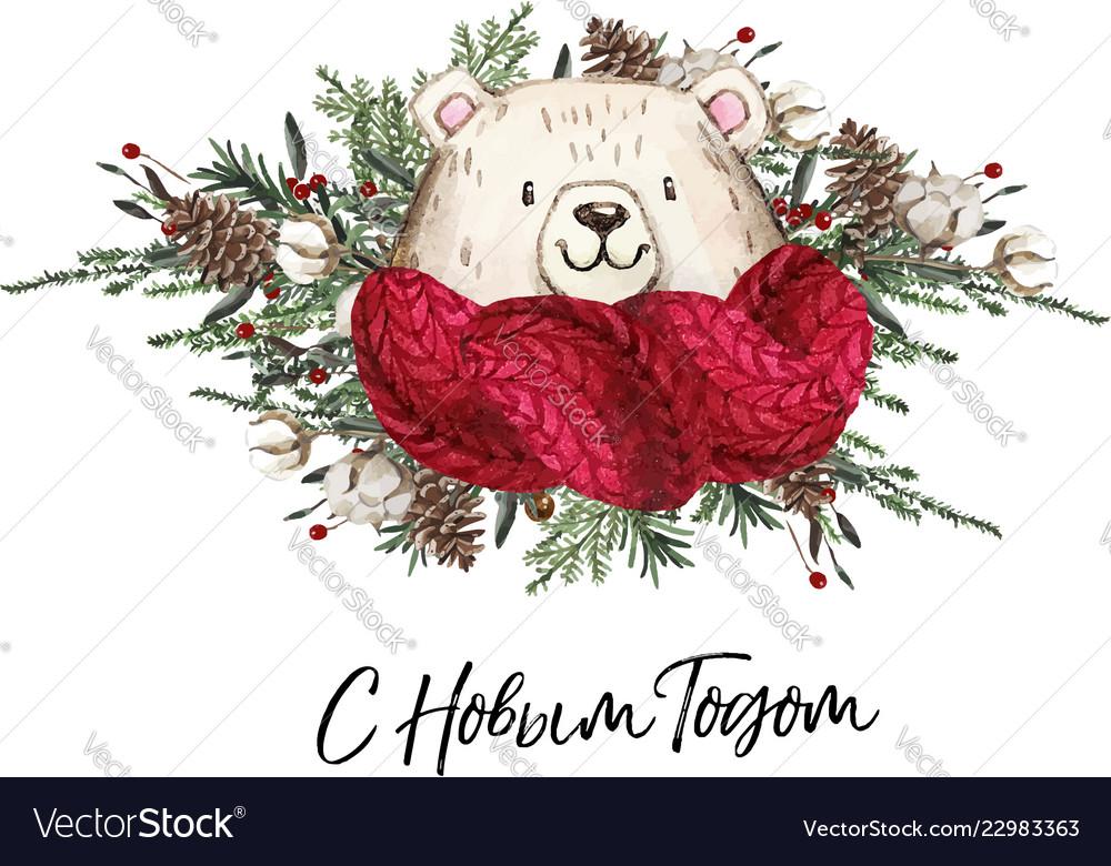 Set christmas woodland cute forest cartoon bear