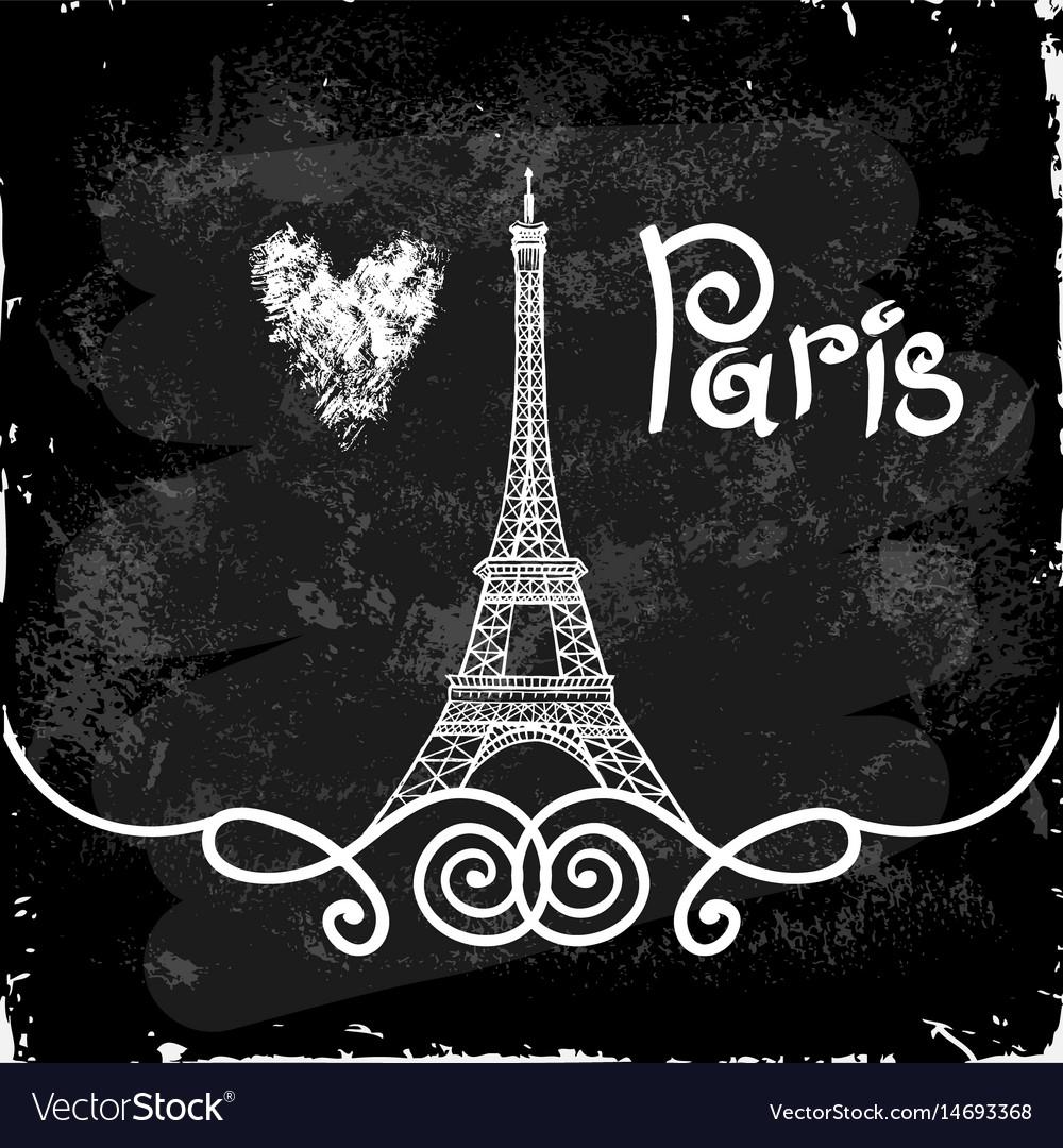 Eiffel Tower Night Paris Royalty Free Vector Image