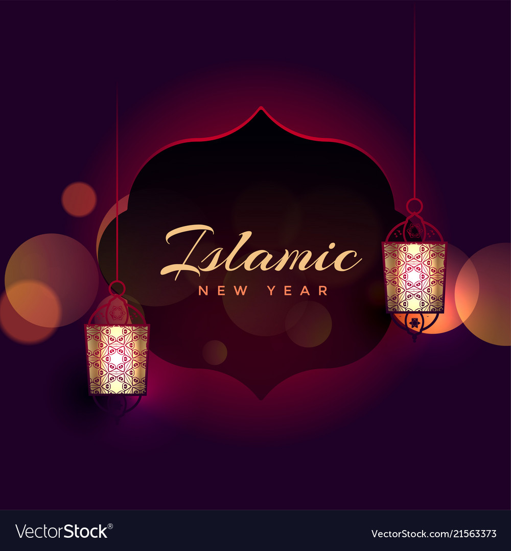 beautiful islamic new year background with vector image