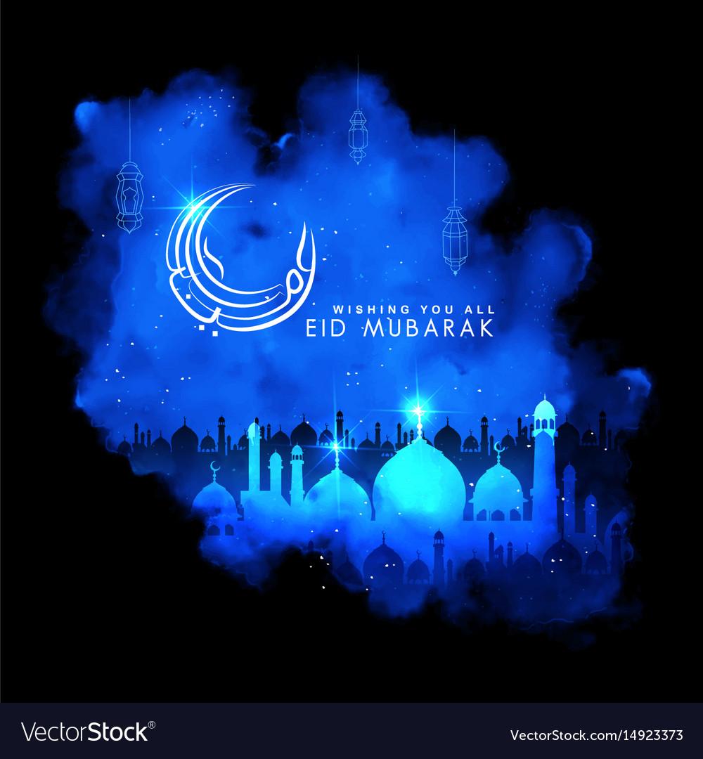 Eid mubarak happy eid greetings in arabic freehand eid mubarak happy eid greetings in arabic freehand vector image m4hsunfo