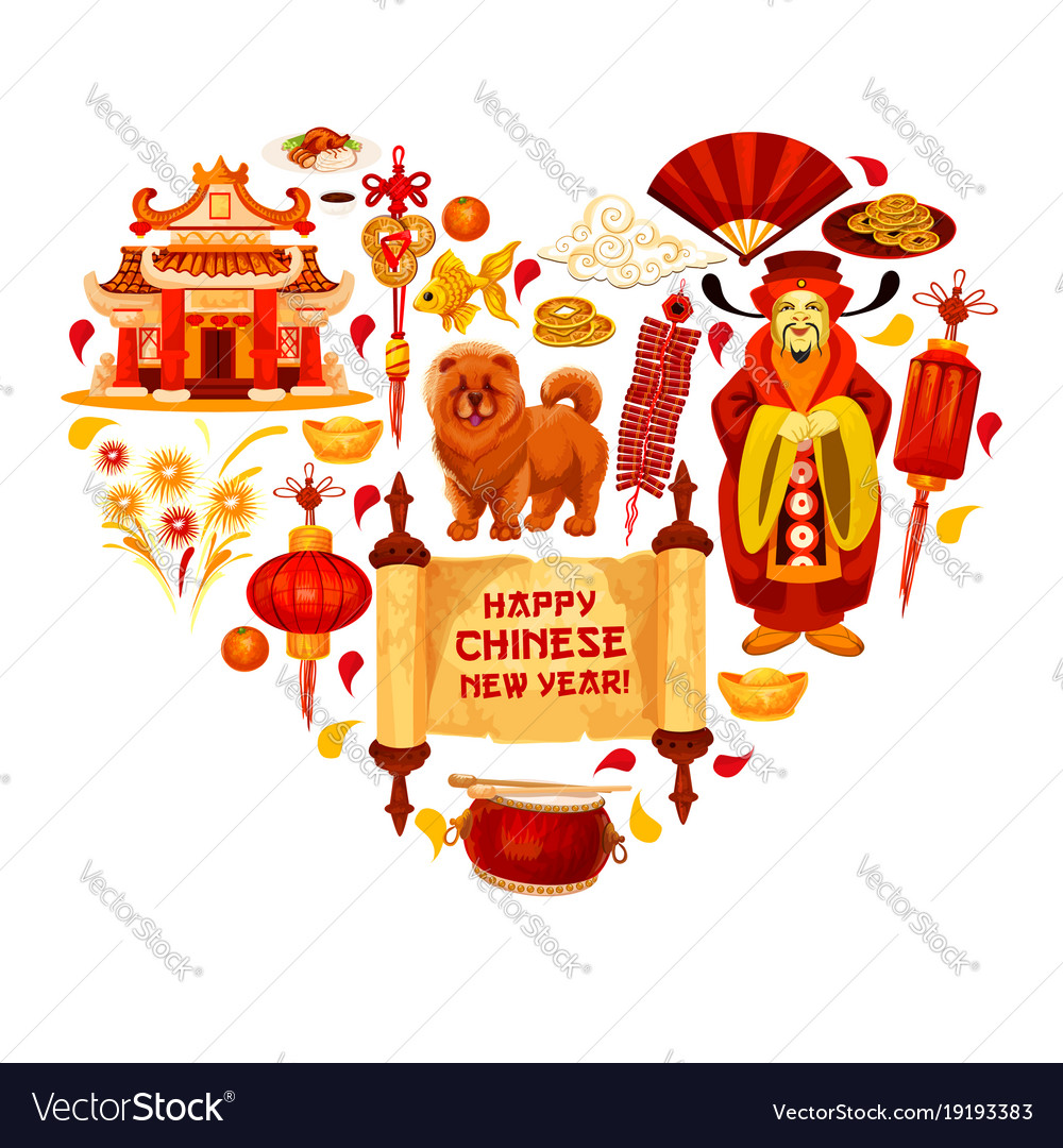 Chinese new year china heart greeting card vector image m4hsunfo