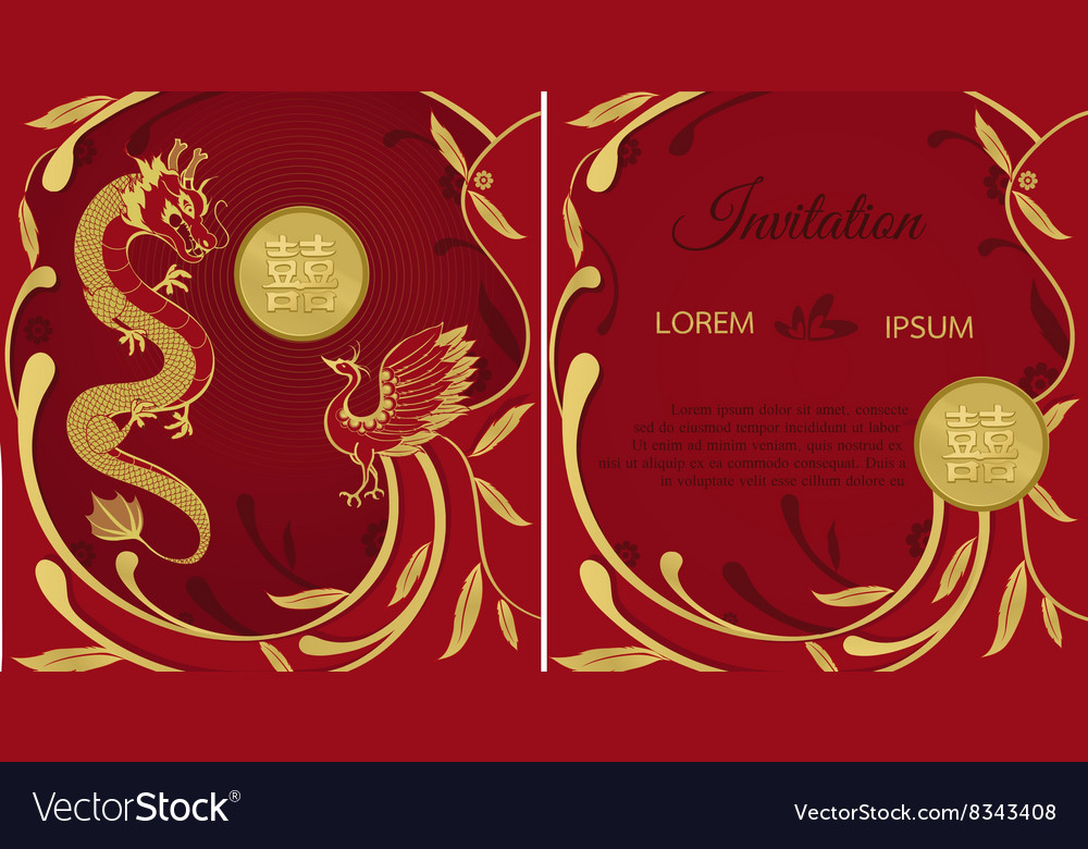 Chinese Wedding Card Invitation Royalty Free Vector Image