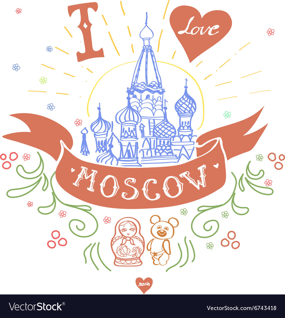 Moscow Symbol St Basils Cathedral Red Square