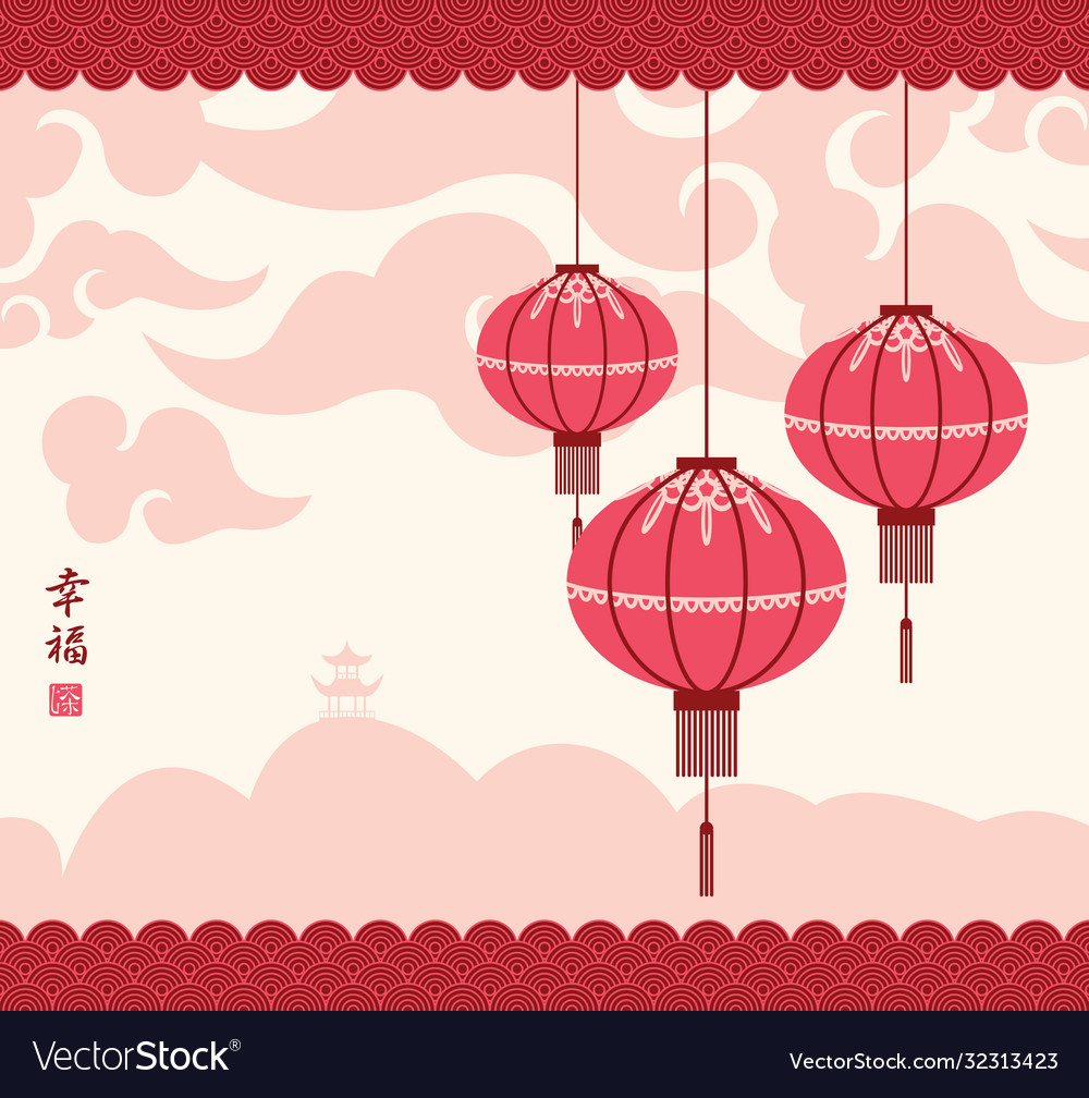 Chinese landscape with paper lanterns and pagoda