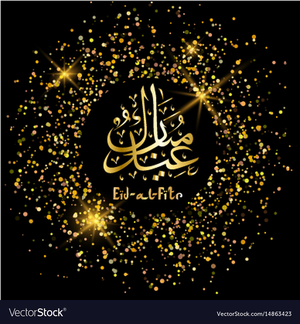 Eid al fitr greeting card arabic lettering vector image m4hsunfo