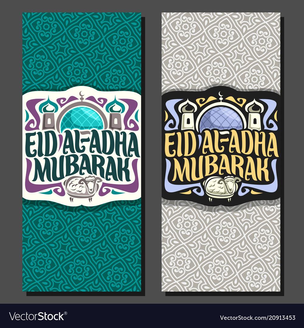 Greeting cards for eid al adha mubarak royalty free vector greeting cards for eid al adha mubarak vector image m4hsunfo