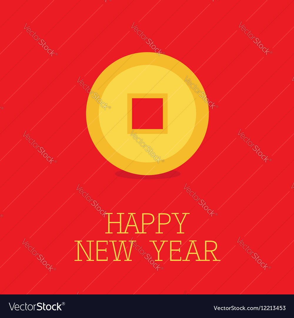 Happy New Year Symbol Feng Shui Chinese Coin With Vector Image