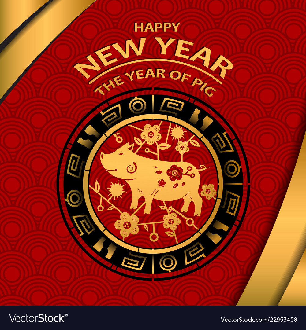 Chinese new year 2019 and the year of golden pig