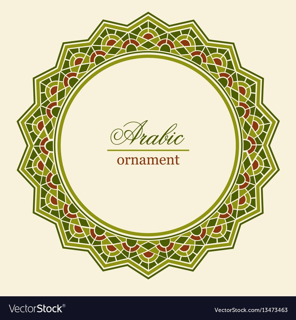 Arabic design- circular border ornamental round