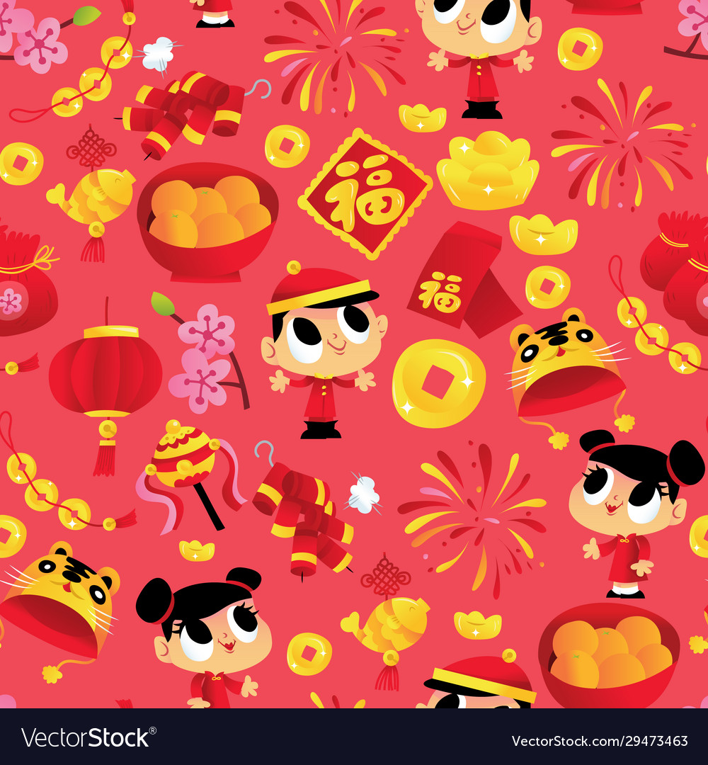 Super Cute Cartoon Happy Chinese New Year Vector Image