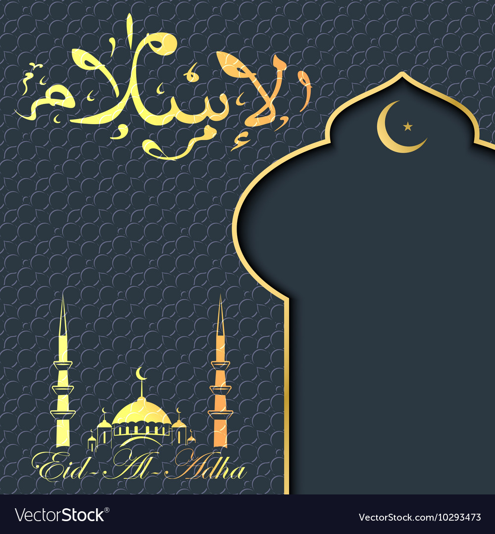 Download Eid Al Adha Vector
