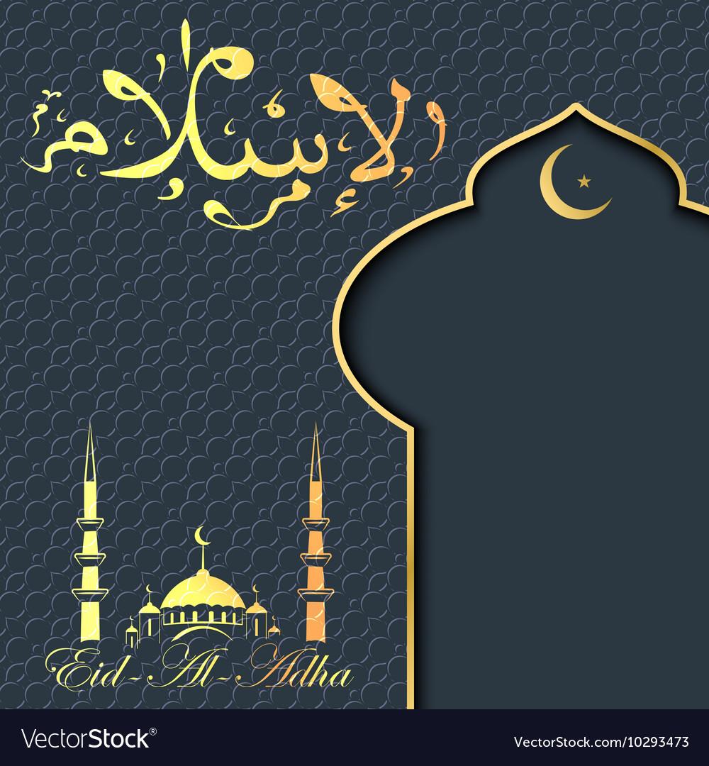 Download Eid Al Adha Vector