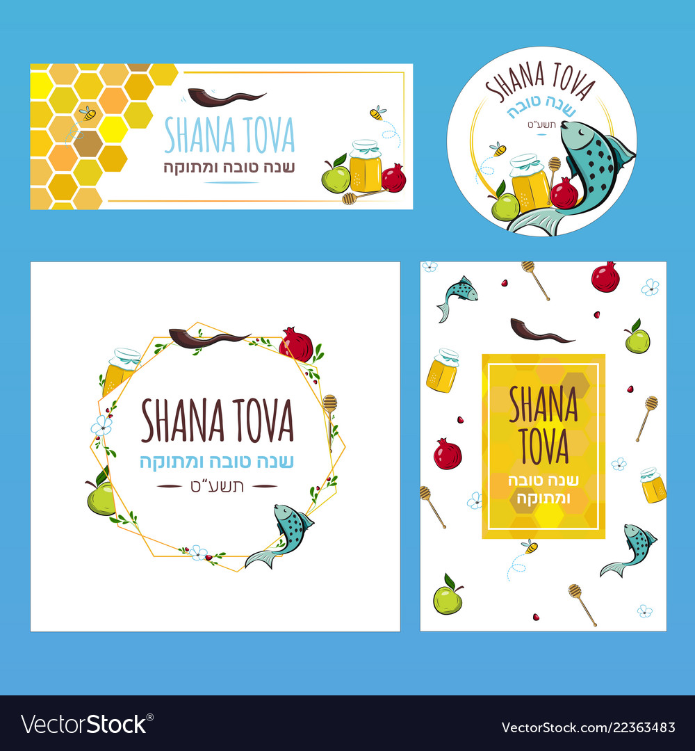 Set Greeting Cards And Banners For Rosh Hashanah Vector Image
