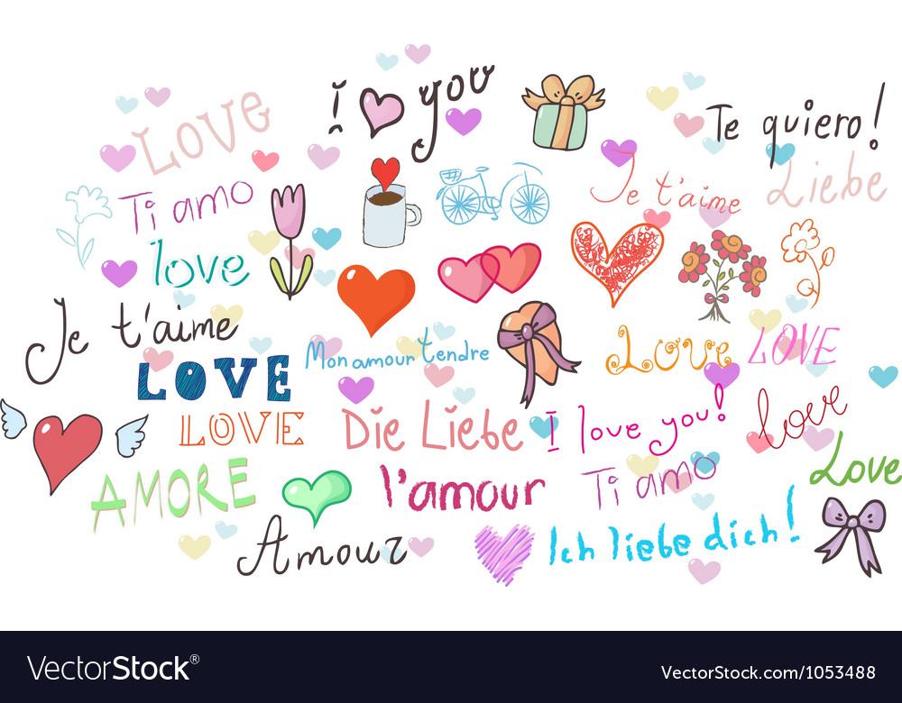 I love you set