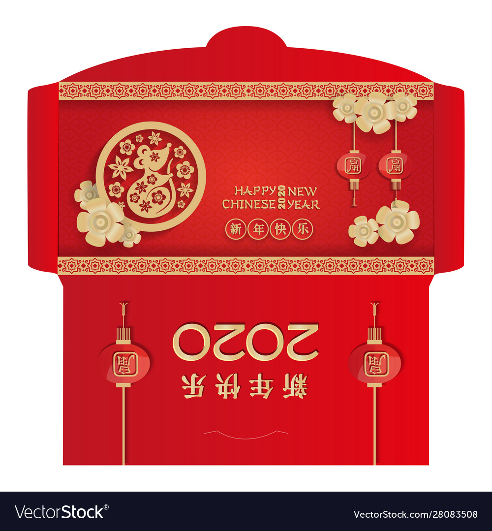 chinese new year 2020 money red envelopes packet vector image vectorstock