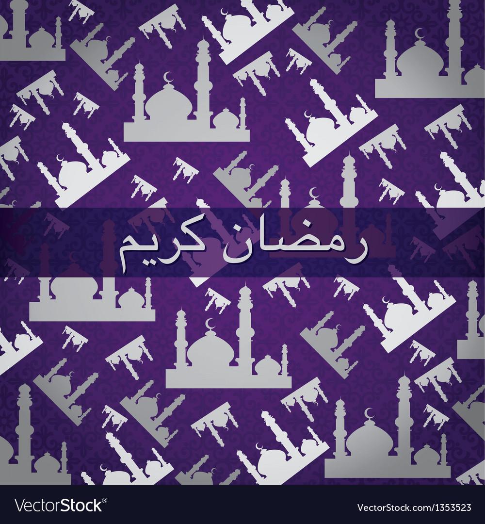 Ramadan vector art - Download vectors - 1353523
