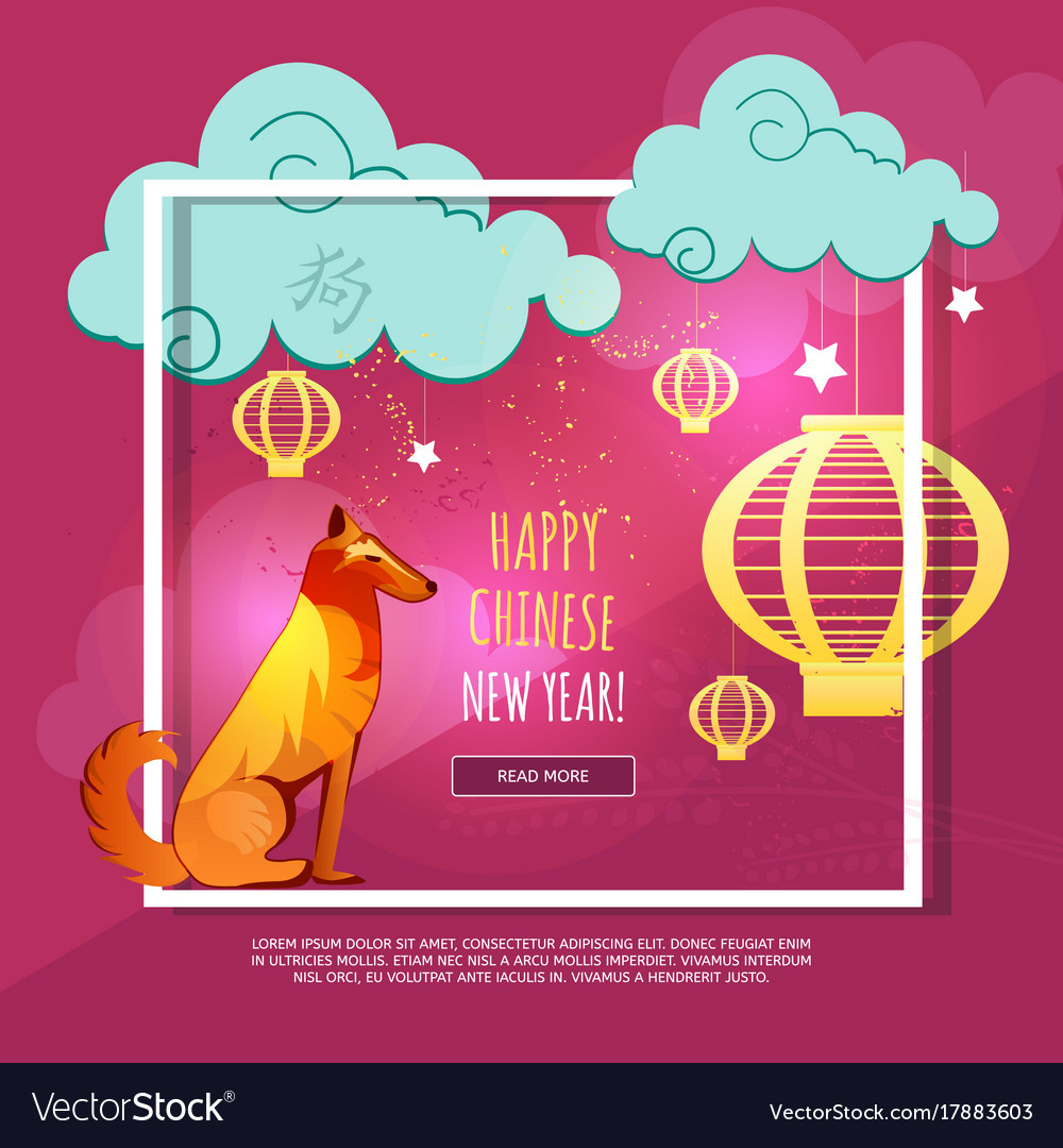 Chinese new year design with dog