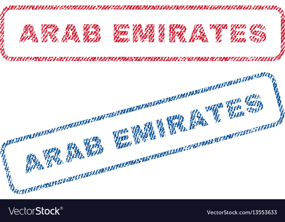 Arab emirates textile stamps vector image