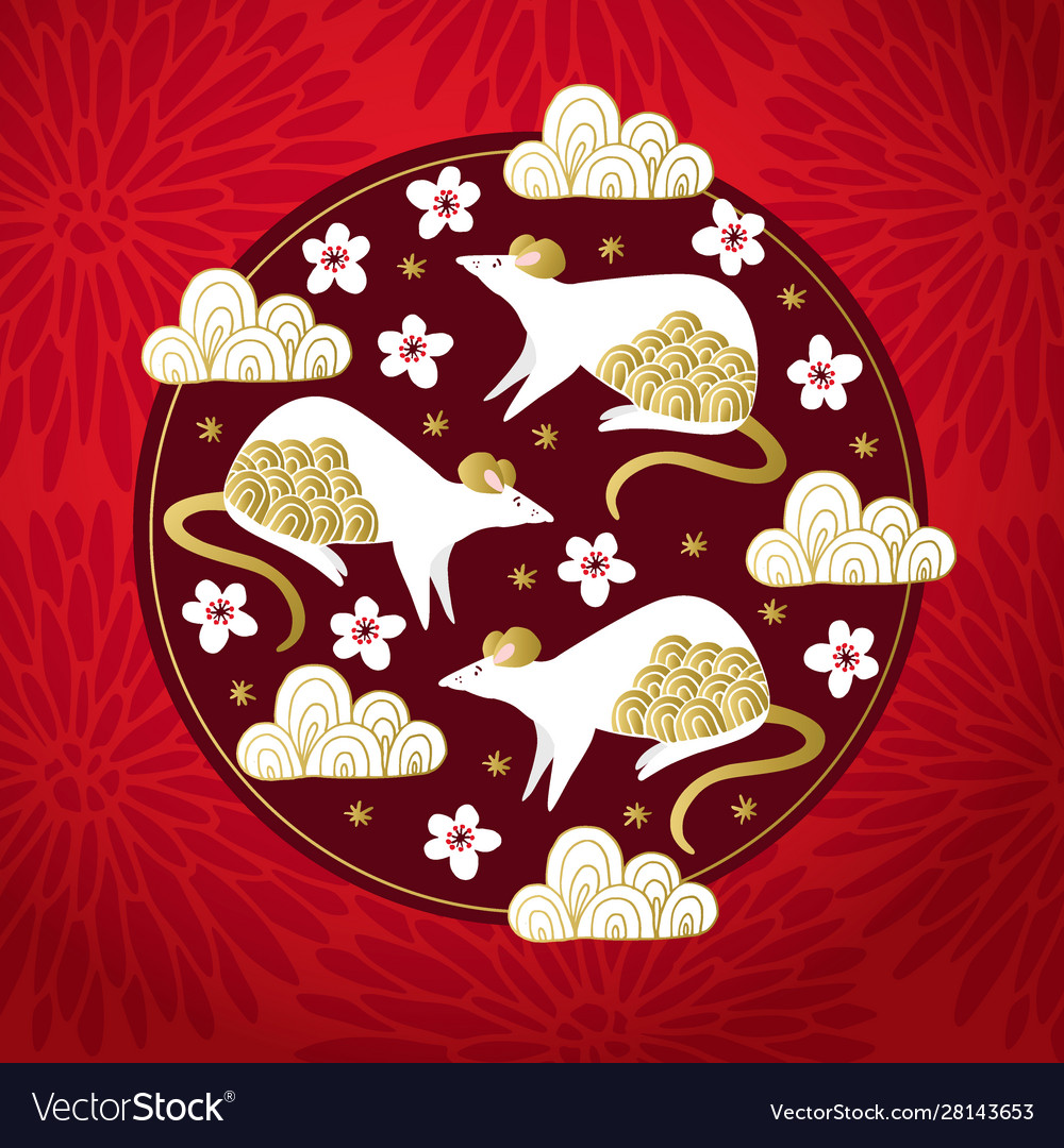 2020 chinese new year greeting card invitation