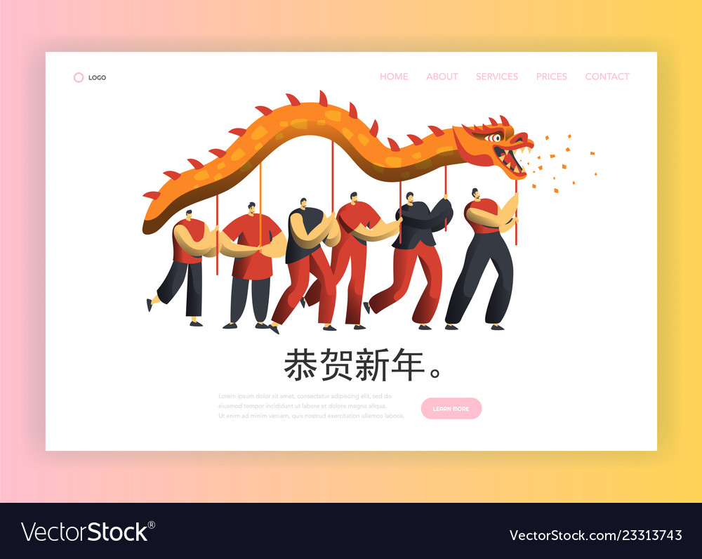 Chinese new year dragon dance landing page