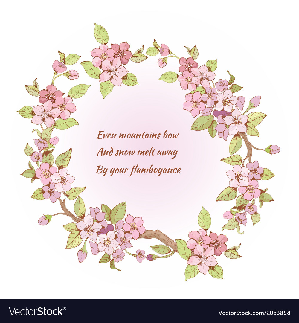 Cherry Frame With Poem Royalty Free Vector Image