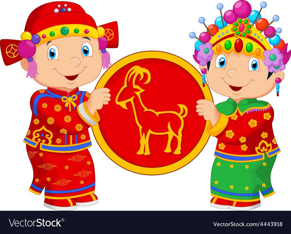Chinese Lunar New Year 2015 Boy and Girl bring Goa