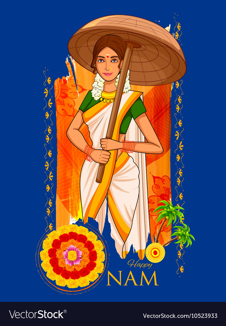 South Indian Keralite woman with umbrella