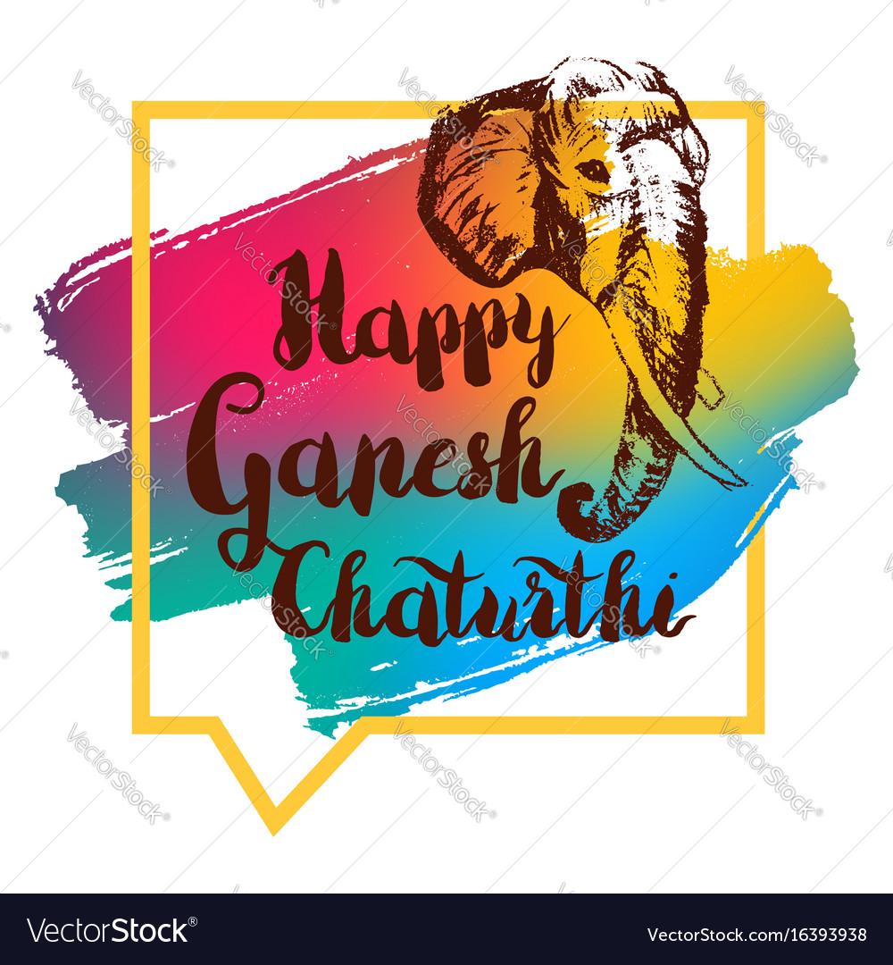 Happy ganesh chaturthi vector image