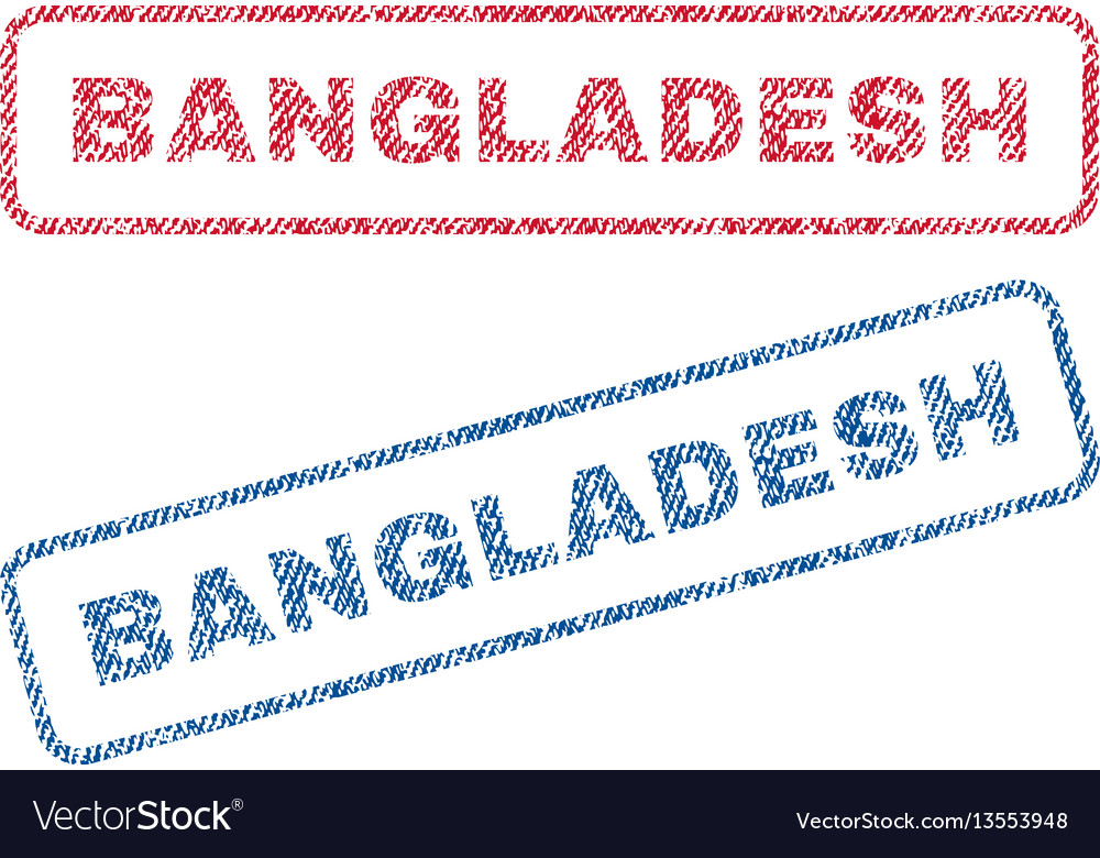 Bangladesh textile stamps vector image