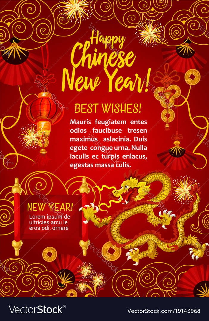 Chinese new year greeting card with golden dragon vector image m4hsunfo
