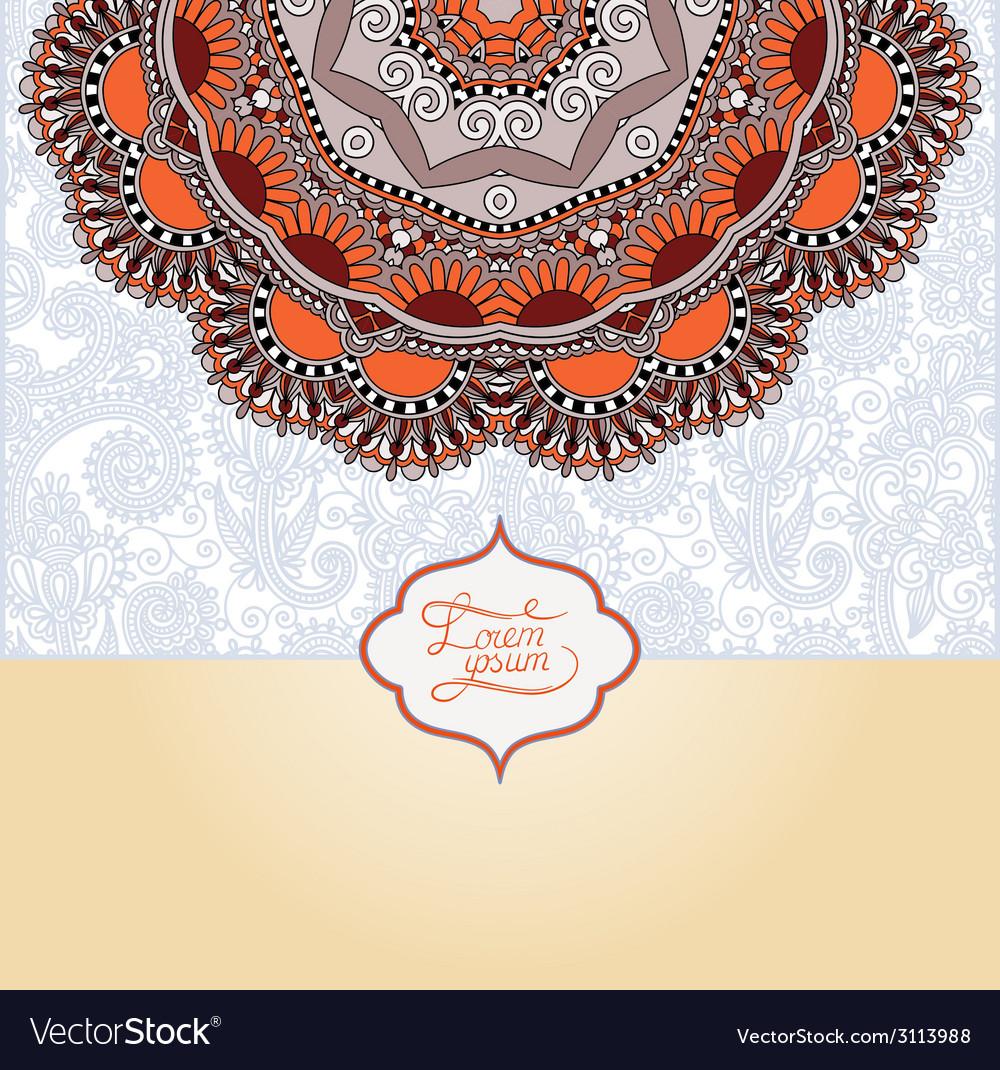 Islamic Vintage Floral Pattern Template Frame For