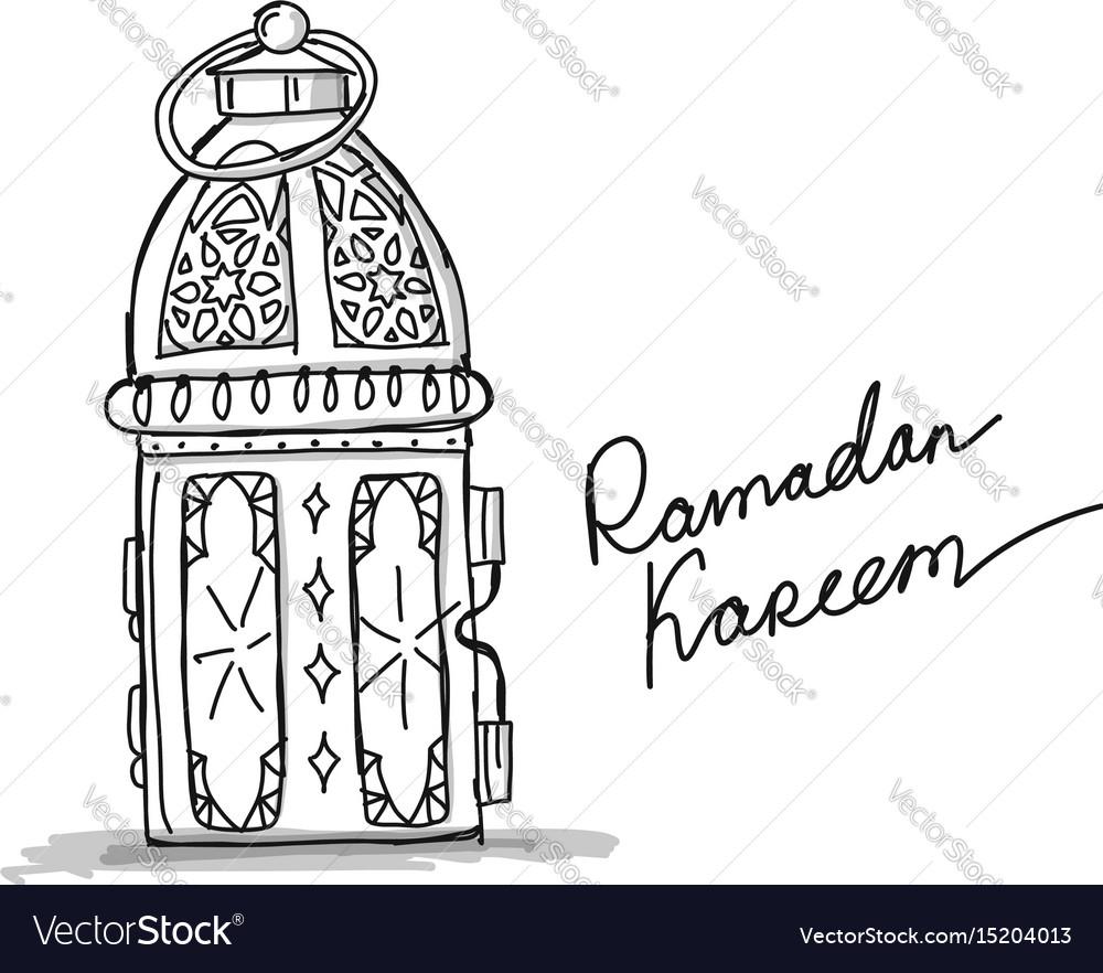 Traditional ramadan kareem month celebration