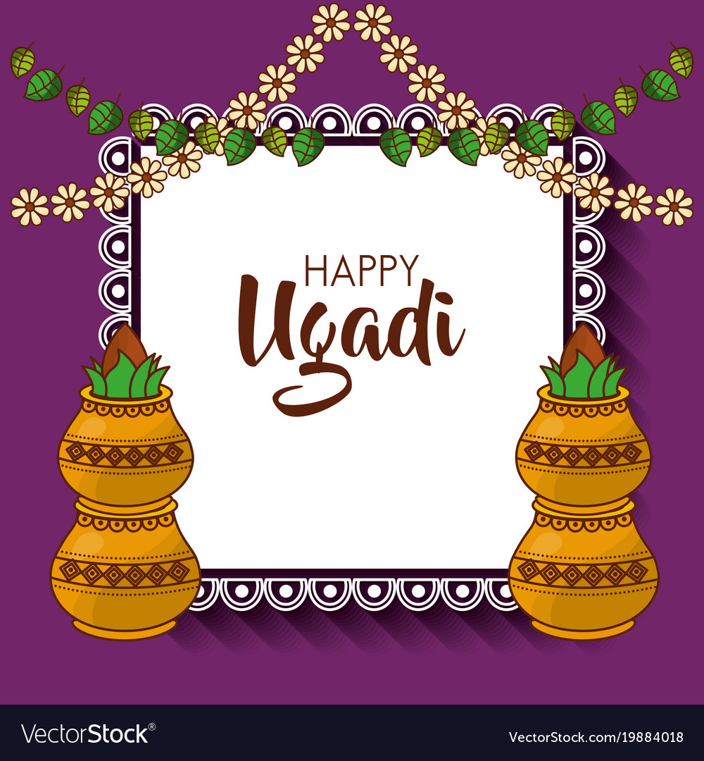 Happy ugadi hindu new year greeting card pot with vector image m4hsunfo